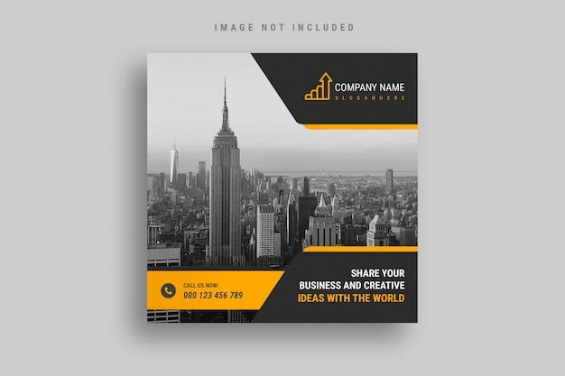 Modèle de bannière d'agence commerciale et marketing