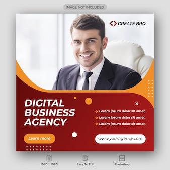 Modèle de bannière d'agence commerciale numérique