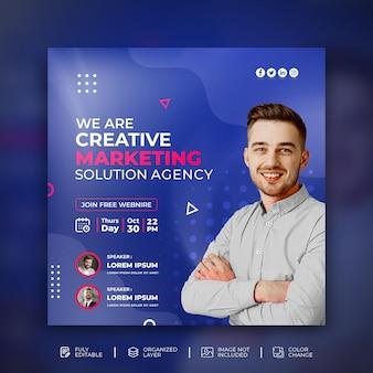 Modèle de bannière d'agence de marketing de médias sociaux de solution d'entreprise psd gratuit