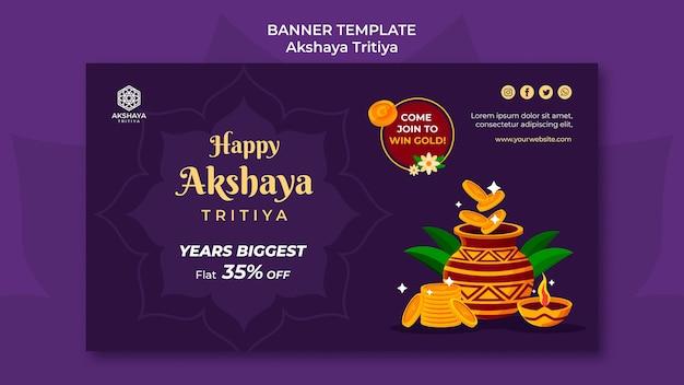 Modèle de bannière akshaya tritiya