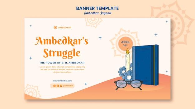 Modèle De Bannière Ambedkar Jayanti Psd gratuit