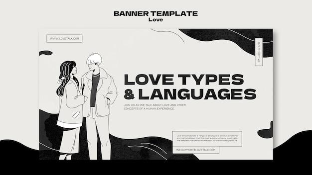 Modèle de bannière d'amour noir et blanc