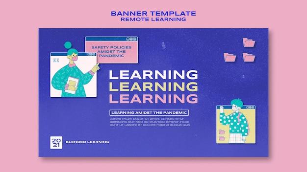 Modèle de bannière d'apprentissage virtuel