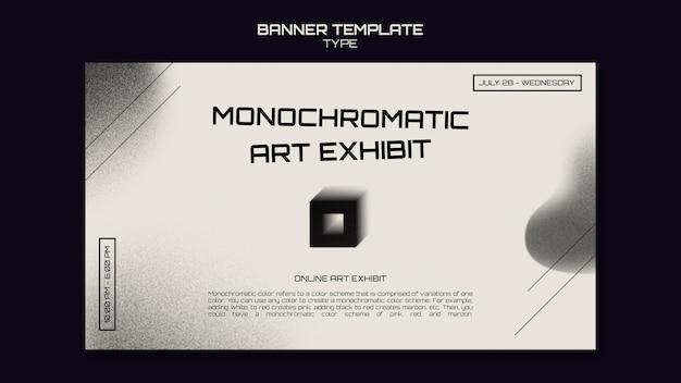 Modèle de bannière d'art monochrome