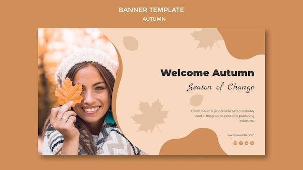 Modèle de bannière d'automne