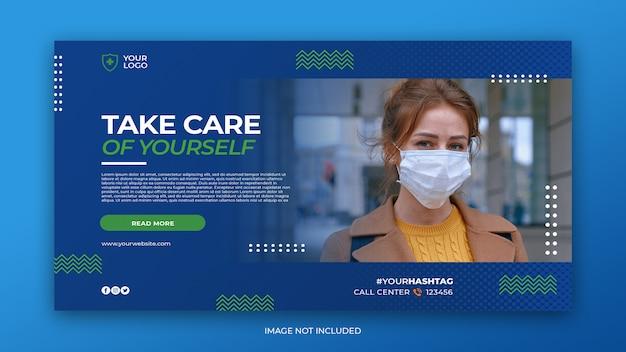 Modèle de bannière d'avertissement de coronavirus
