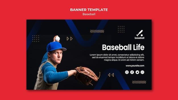 Modèle de bannière de baseball