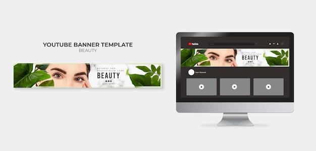 Modèle de bannière de beauté youtube