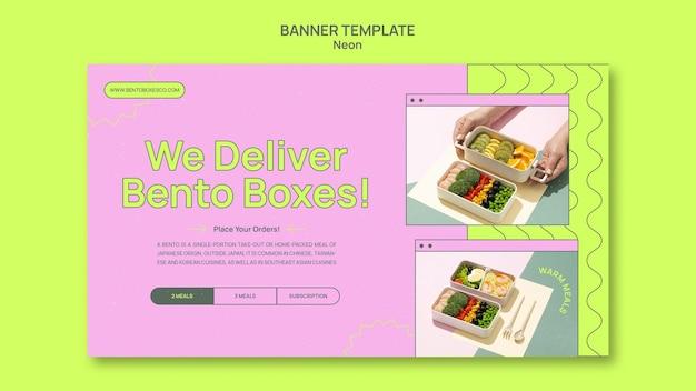 Modèle de bannière de boîte à bento néon