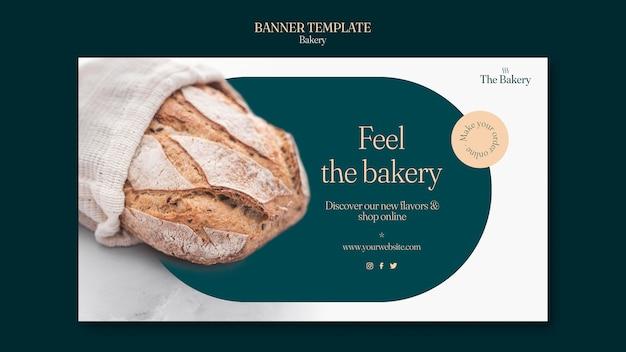 Modèle de bannière de boulangerie