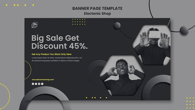 Modèle de bannière de boutique électronique