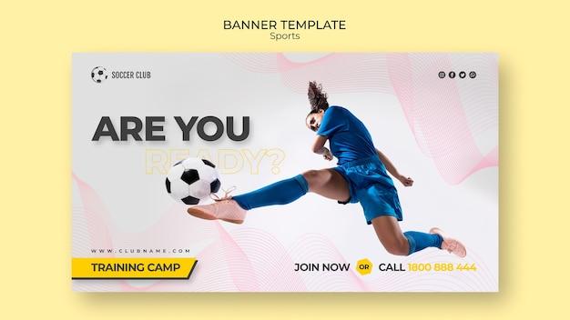 Modèle de bannière de camp d'entraînement de club de football