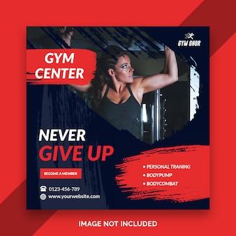 Modèle de bannière carrée gym