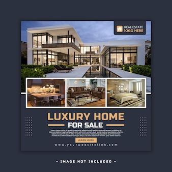 Modèle de bannière carrée de l'immobilier psd premium