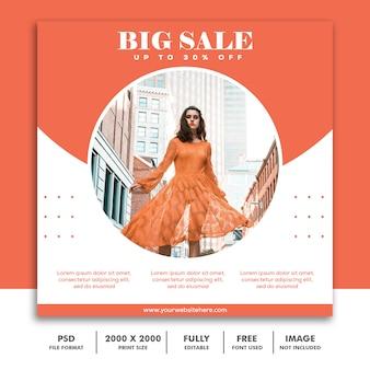 Modèle de bannière carrée, mannequin de belle fille élégante orange propre tendance