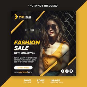 Modèle de bannière carrée de médias sociaux promotionnels de vente de mode
