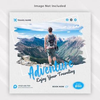Modèle de bannière carrée de médias sociaux de vacances de vacances de voyage