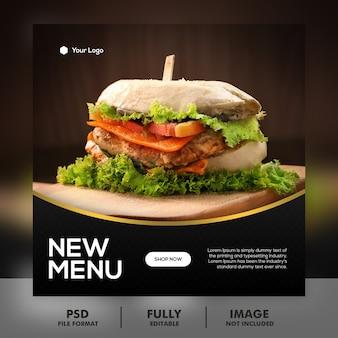 Modèle de bannière carrée de menu de restaurant