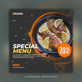 Modèle de bannière carrée de menu spécial