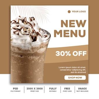 Modèle de bannière carrée de poteaux pour instagram, menu de milkshake de nourriture de nourriture de restaurant