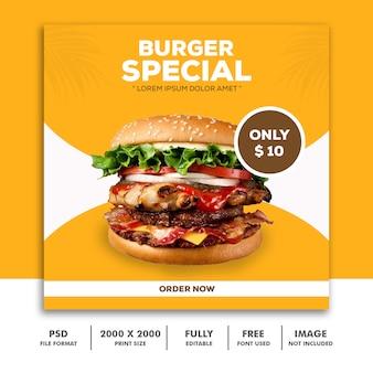 Modèle de bannière carrée de poteaux pour instagram, spécial de burger de nourriture de restaurant