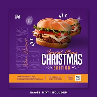 Modèle de bannière carrée de publication de médias sociaux de menu de nourriture de hamburger de noël