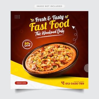 Modèle de bannière carrée de publication de médias sociaux pour le restaurant de restauration rapide