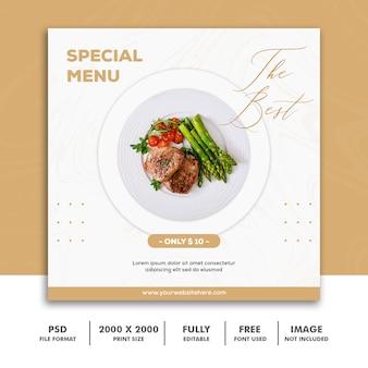 Modèle de bannière carrée, restaurant food menu luxury