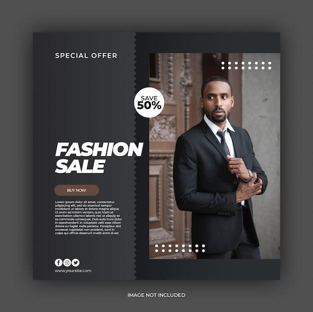 Modèle de bannière carrée de vente de mode