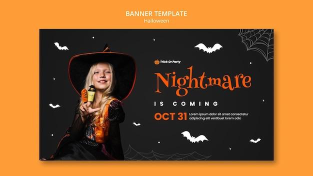 Modèle de bannière de cauchemar d'halloween