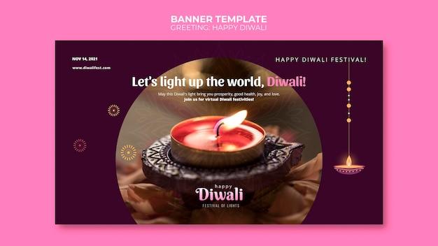 Modèle de bannière de célébration de diwali