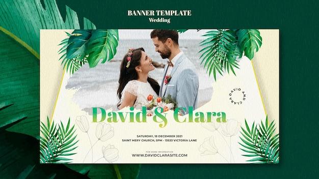 Modèle de bannière de célébration de mariage