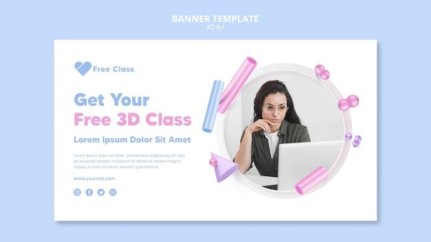 Modèle de bannière de classe d'art 3d