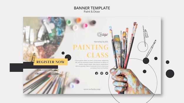 Modèle de bannière de classe de peinture et de dessin