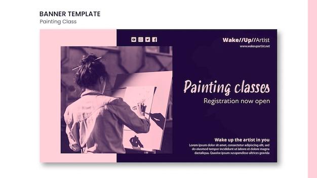 Modèle de bannière de classe de peinture
