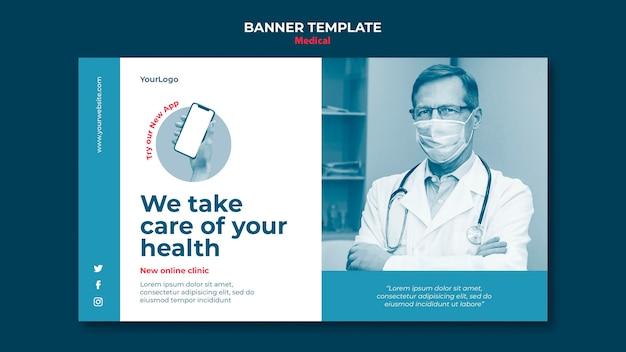 Modèle de bannière de clinique médicale en ligne