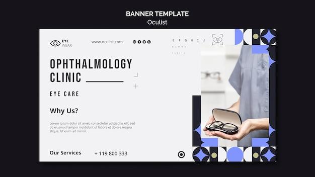 Modèle de bannière de clinique d'ophtalmologie