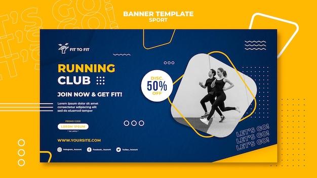 Modèle de bannière de club de course