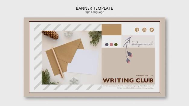 Modèle de bannière de club d'écriture