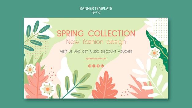 Modèle de bannière de collection de printemps