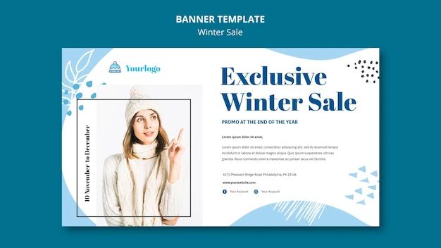 Modèle de bannière de collection de vente d'hiver