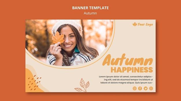 Modèle de bannière de concept automne