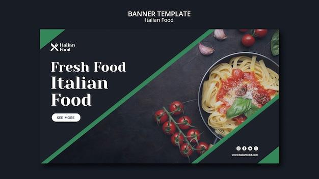 Modèle de bannière de concept de cuisine italienne