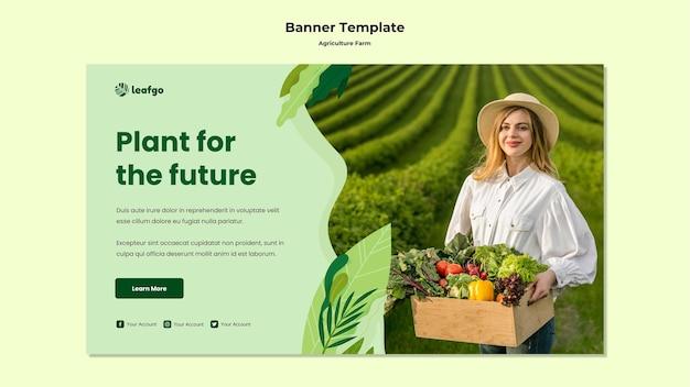 Modèle de bannière de concept de ferme agricole