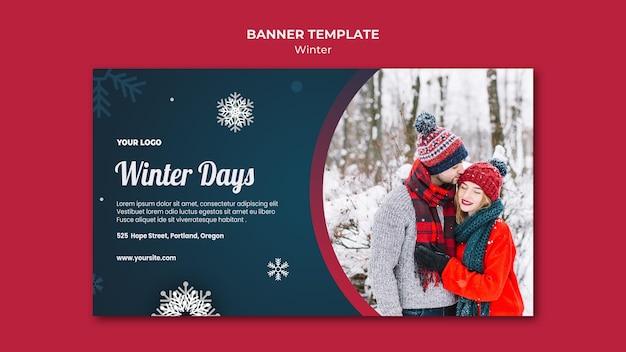 Modèle de bannière de concept d'hiver