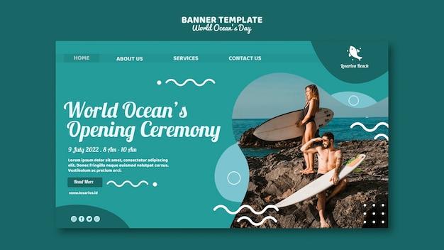 Modèle de bannière avec le concept de la journée mondiale des océans
