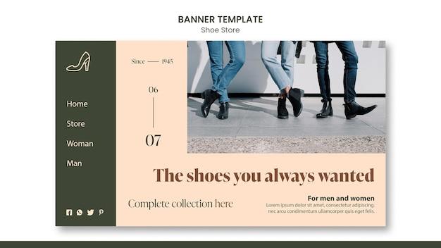 Modèle de bannière de concept de magasin de chaussures