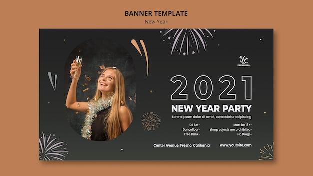 Modèle de bannière de concept de nouvel an