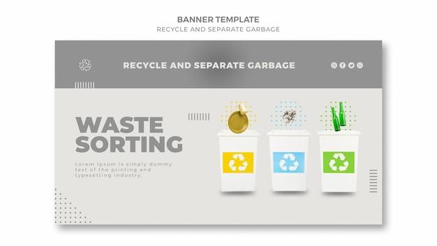 Modèle de bannière de concept de recyclage