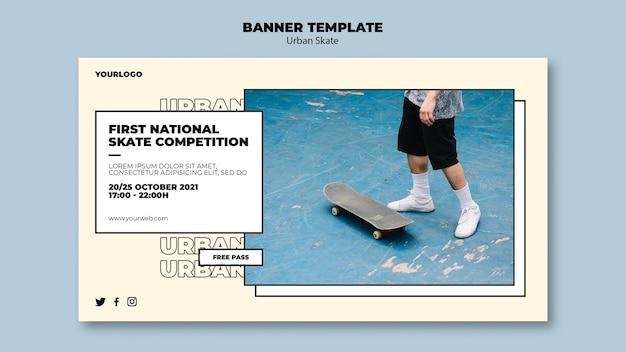 Modèle de bannière de concept de skate urbain